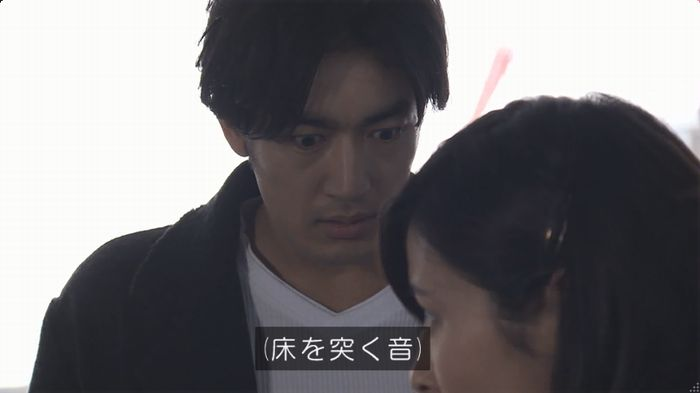 奪い愛 6話のキャプ724