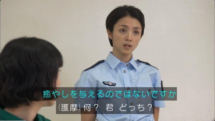 監獄のお姫さま 5話のキャプ268