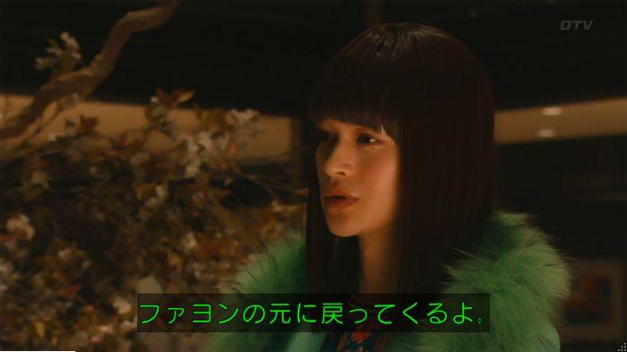 海月姫のキャプ232