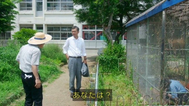 いきもの係 4話のキャプ339
