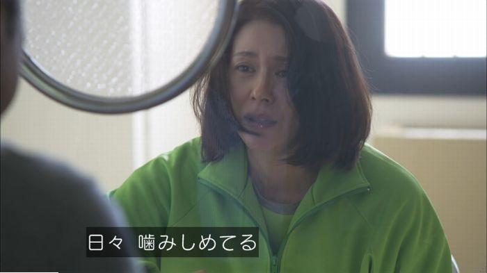 監獄のお姫さま 4話のキャプ38