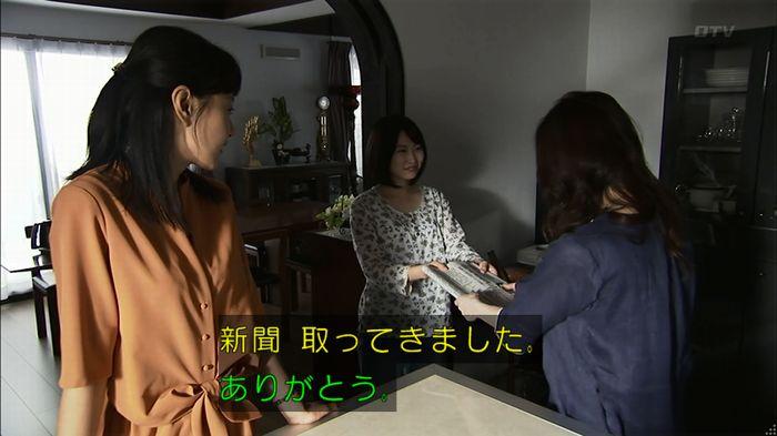 ウツボカズラの夢4話のキャプ101