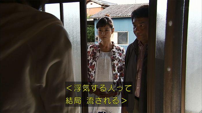 ウツボカズラの夢1話のキャプ617