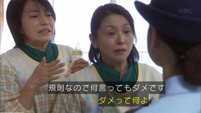 監獄のお姫さま 5話のキャプ298