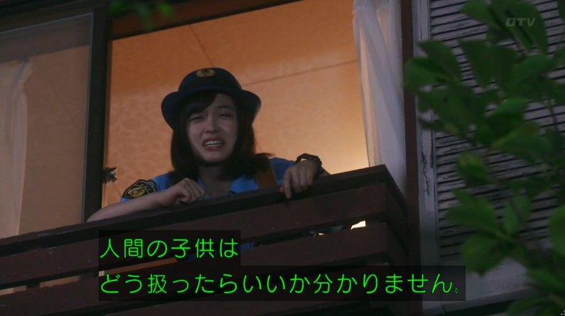 いきもの係 4話のキャプ784