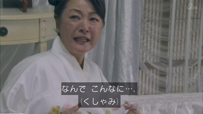 家政夫のミタゾノ4話のキャプ593