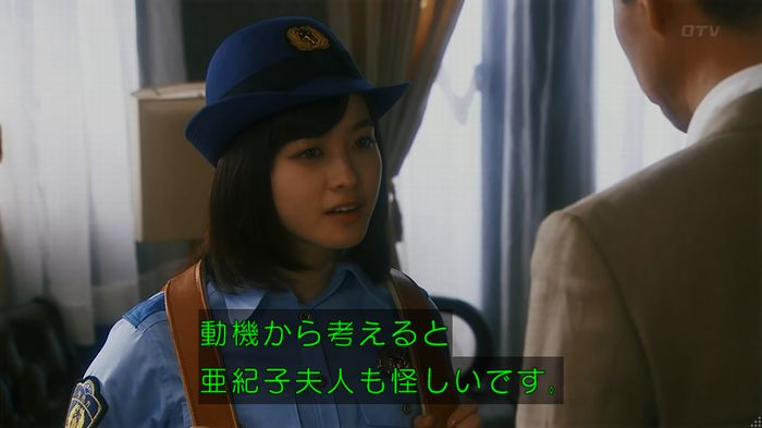いきもの係 2話のキャプ516