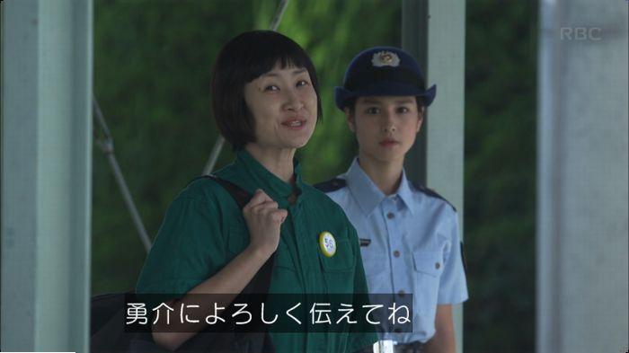 監獄のお姫さま 5話のキャプ91