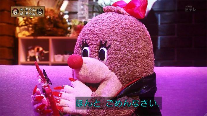 ねほりん 最終回のキャプ367