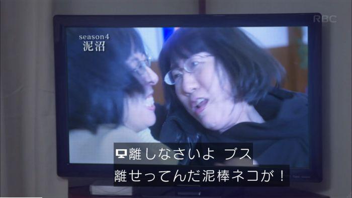 監獄のお姫さま 6話のキャプ106