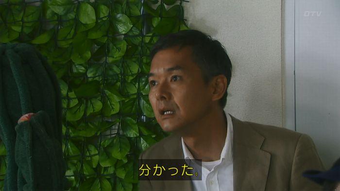 いきもの係 5話のキャプ213