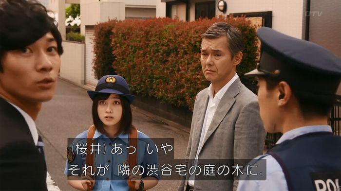 警視庁いきもの係 8話のキャプ586