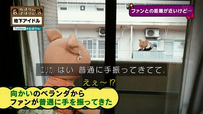 ねほりん 地下アイドル後編のキャプ143