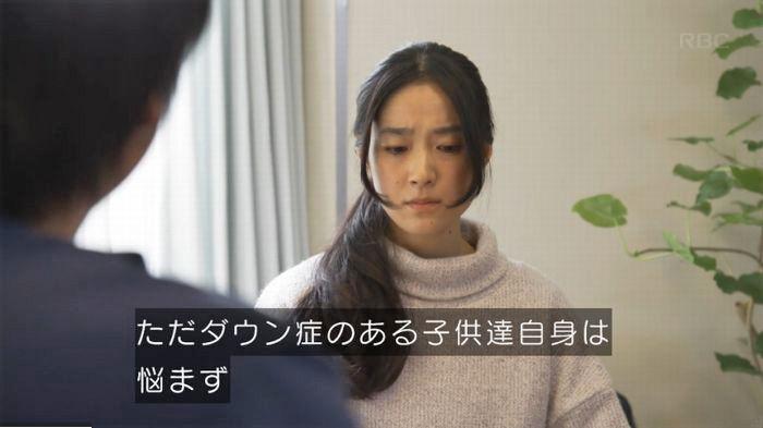 コウノドリ10話のキャプ364