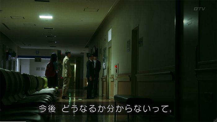 警視庁いきもの係 9話のキャプ773
