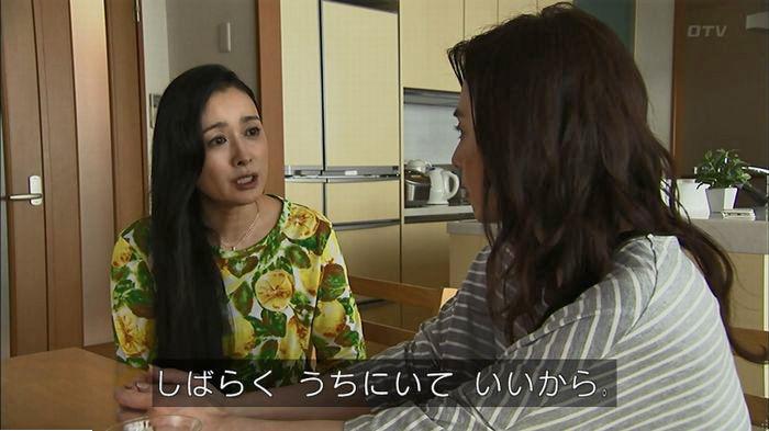 ウツボカズラの夢7話のキャプ162