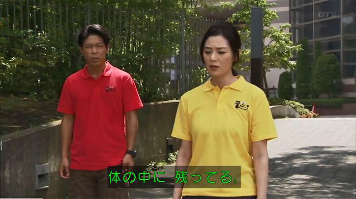 ウツボカズラの夢6話のキャプ251