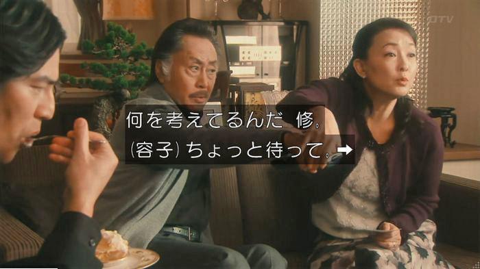 海月姫7話のキャプ268