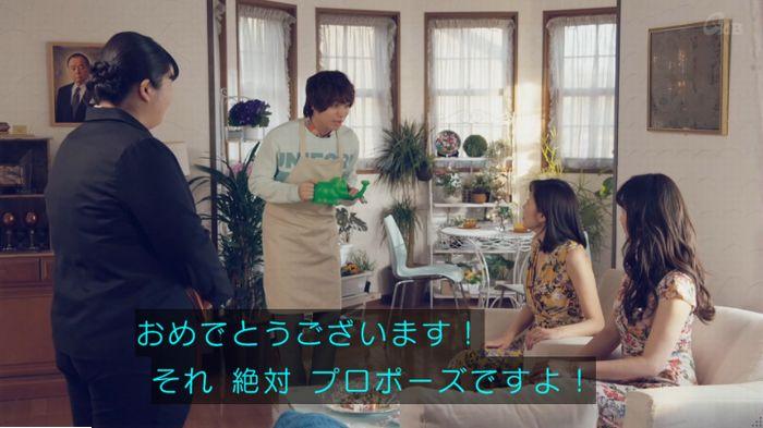 家政婦のミタゾノ 2話のキャプ533