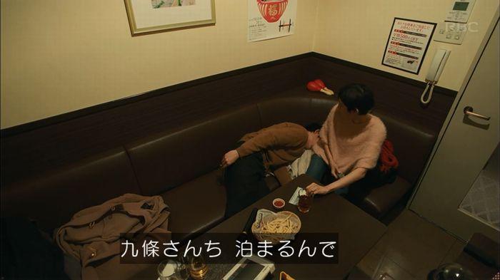 カルテット 2話のキャプ464