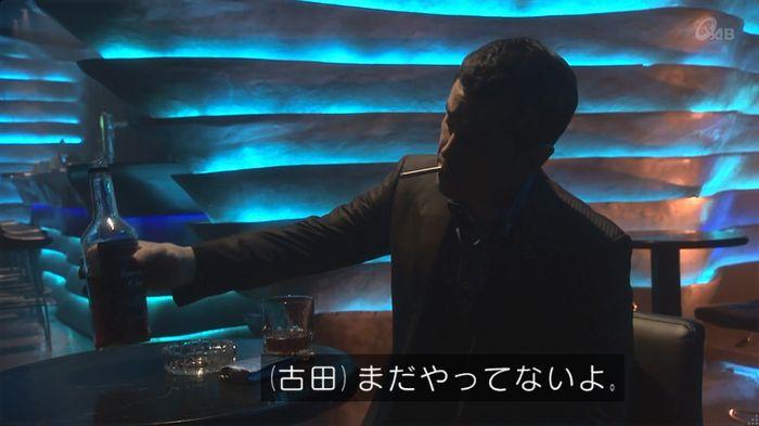 奪い愛 6話のキャプ407