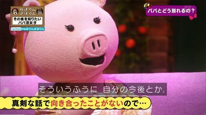ねほりんぱほりんのキャプ222