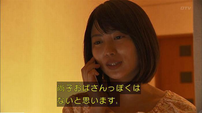 ウツボカズラの夢6話のキャプ142