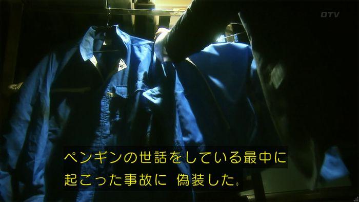 いきもの係 2話のキャプ714