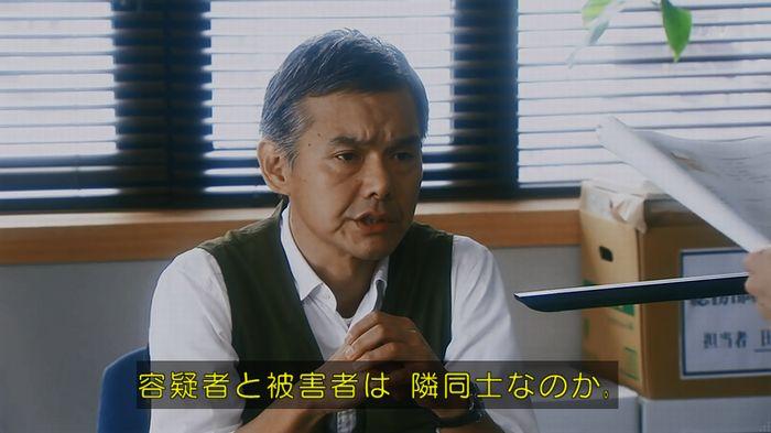警視庁いきもの係 8話のキャプ107