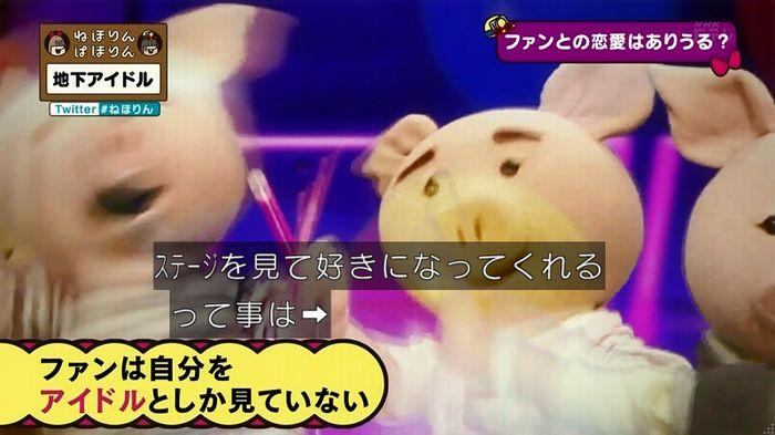 ねほりん 地下アイドル後編のキャプ323