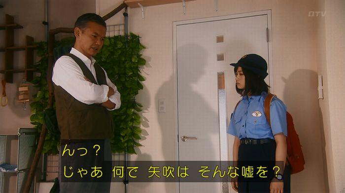いきもの係 5話のキャプ523