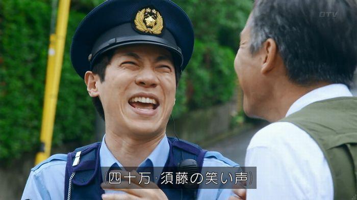 7話のキャプ149