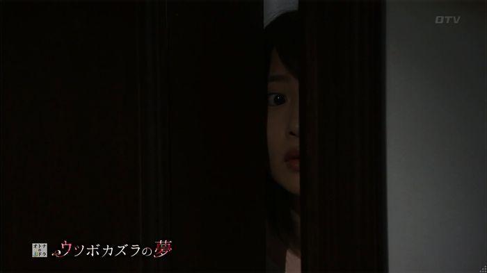 ウツボカズラの夢1話のキャプ593