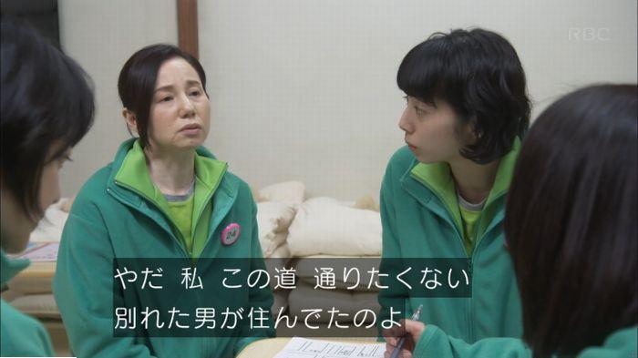 監獄のお姫さま 8話のキャプ89