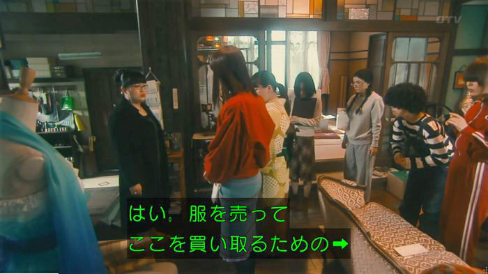 海月姫7話のキャプ113