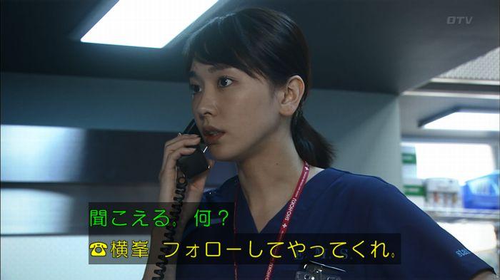 コード・ブルー2話のキャプ555