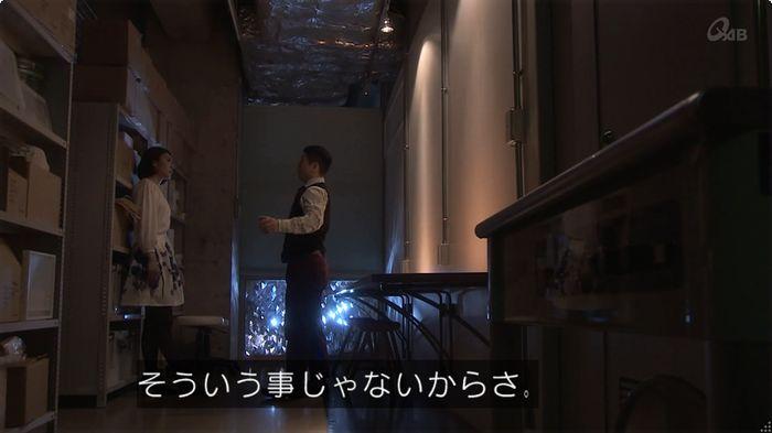 奪い愛 6話のキャプ93
