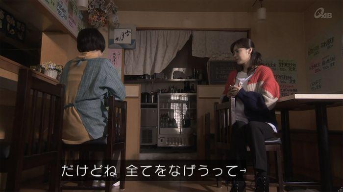 奪い愛 5話のキャプ376