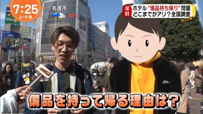 めざましTVのキャプ39