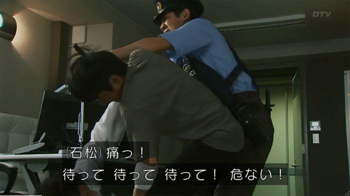 警視庁いきもの係 最終話のキャプ610