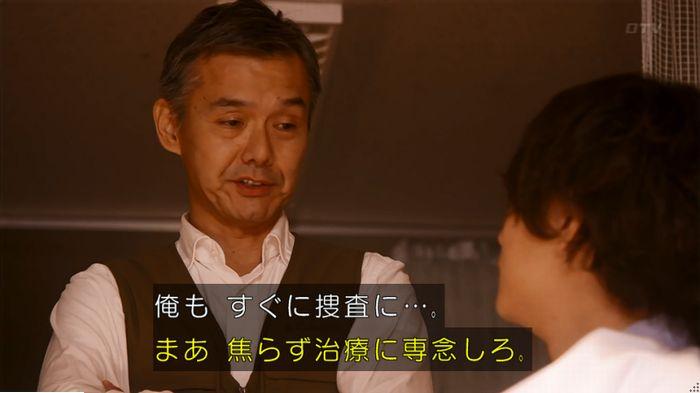 警視庁いきもの係 最終話のキャプ320