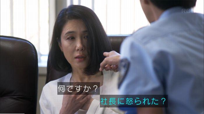 監獄のお姫さま 9話のキャプ134
