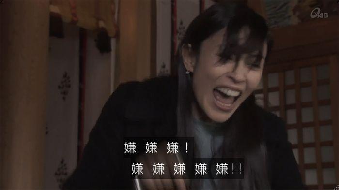 奪い愛 6話のキャプ254