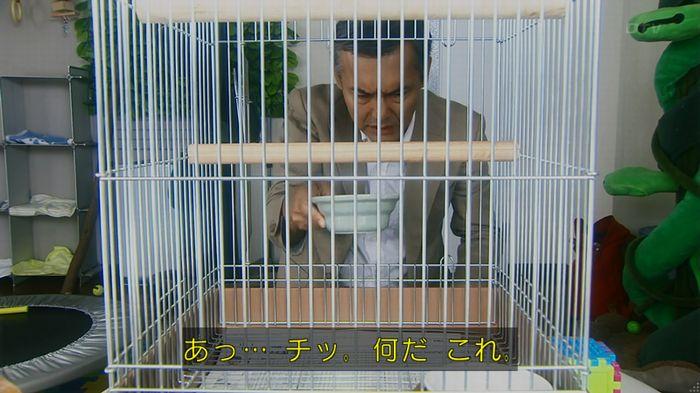 いきもの係 5話のキャプ226