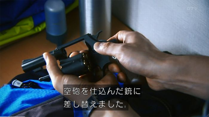 警視庁いきもの係 最終話のキャプ601