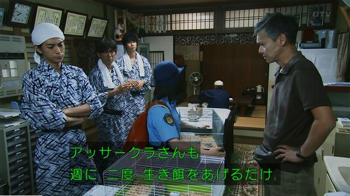 警視庁いきもの係 9話のキャプ416