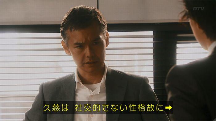 いきもの係 2話のキャプ411
