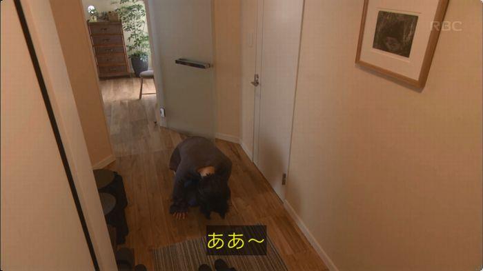 逃げ恥 8話のキャプ133