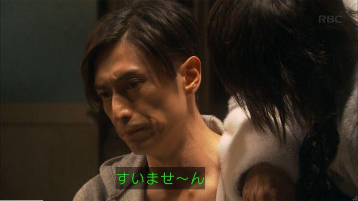 監獄のお姫さま 4話のキャプ599