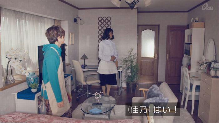 家政婦のミタゾノ 2話のキャプ124